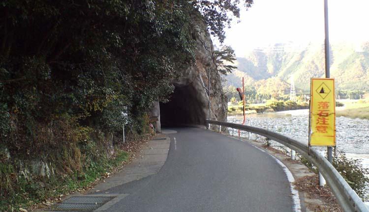 与位の洞門